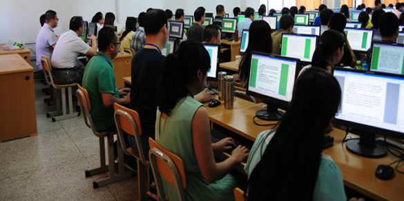 online examination software or system